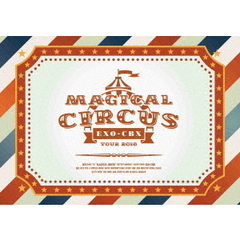 "EXO-CBX/EXO-CBX ""MAGICAL CIRCUS"" TOUR 2018 初回生産限定盤"