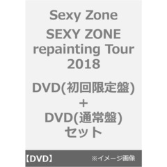 Sexy Zone/SEXY ZONE repainting Tour 2018(DVD初回限定盤+DVD通常盤 セット)