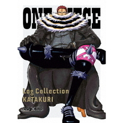 "ONE PIECE ワンピース Log Collection ""KATAKURI""(DVD)"