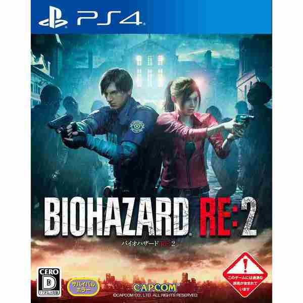 PS4 BIOHAZARD RE:2