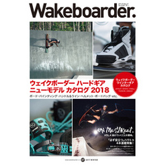 Wakeboarder. #07