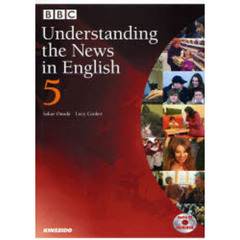 BBC Understanding the News in English 5