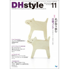 DHstyle  2-25