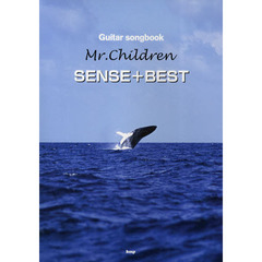 Mr.Children SENSE+BEST