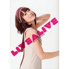 LIVEALIVE May'n 1st ARTIST BOOK