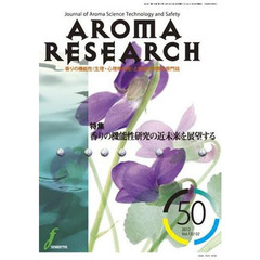 AROMA RESEARCH  50