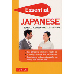 Essential Japanese