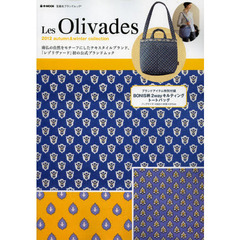 Les Olivades 2012autumn & winter collection
