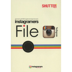 instagramers File