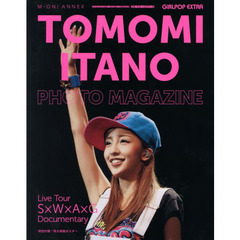 TOMOMI ITANO PHOTO MAGAZINE Live Tour~S×W×A×G~Documentary
