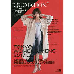 QUOTATION FASHION ISSUE VOL.16 2017 SPRING & SUMMER TOKYO WOMENS & MENS COLLECTION