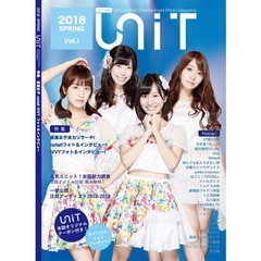 UNIT Girls & Boys Entertainment Photo Magazine Vol.1(2018SPRING) 特集 仮面女子 notall IVVY フォト&インタビュー