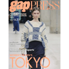 gap PRESS PRE^TーA`ーPORTER Vol.143 2018ー2019 Autumn&Winter TOKYO (gap PRESS Collections) TOKYO COLLECTIONS