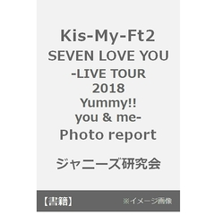 Kis‐My‐Ft2 SEVEN LOVE YOU -LIVE TOUR 2018 Yummy!! you & me-Photo report