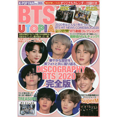 K-POP FAN Vol.006 BTS UTOPIA