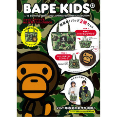 BAPE KIDS(R) by *a bathing ape(R) 2021 SPRING/SUMMER COLLECTION ショッピングバッグ&MILO型エコバッグBOOK