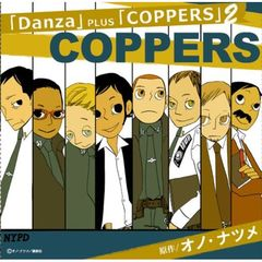 「Danza」PLUS「COPPERS」2 COPPERS