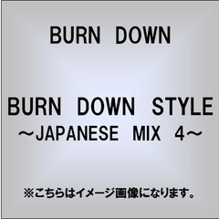 BURN DOWN STYLE ~JAPANESE MIX 4~