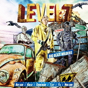 LEVEL 7 MIX(mixed by BIG BLAZE WILDERS)