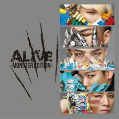ALIVE -MONSTER EDITION-(期間限定生産)