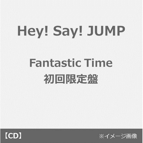 Hey! Say! JUMP/Fantastic Time【初回限定盤/CD+DVD】