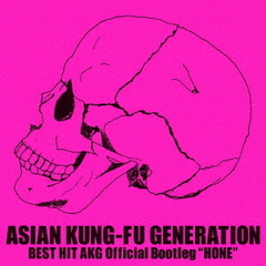 "ASIAN KUNG-FU GENERATION/BEST HIT AKG Official Bootleg""HONE"""