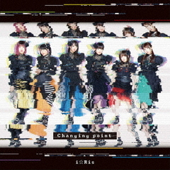 i☆Ris/Changing point(DVD付)<メーカー特典:特製ブロマイドA>