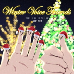 小野友樹/WINTER VOICE FRIENDS