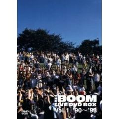 THE BOOM/LIVE DVD BOX Vol.1 '90 ~'93 <限定生産>