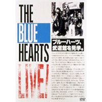 THE BLUE HEARTS/ザ・ブルーハーツライブ 1987.7.4 日比谷野音 1988.2.12 日本武道館