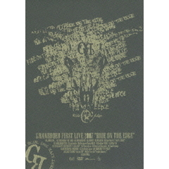 "GRANRODEO/GRANRODEO First LIVE DVD ""RIDE ON THE EDGE"""