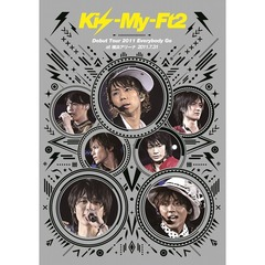 Kis-My-Ft2/Kis-My-Ft2 Debut Tour 2011 Everybody Go at 横浜アリーナ 2011.7.31(DVD)