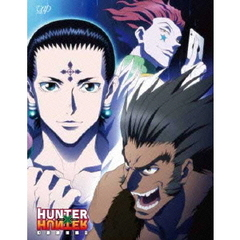 HUNTER×HUNTER ハンターハンター 幻影旅団編 Blu-ray BOX II(Blu-ray)