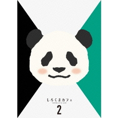 しろくまカフェ Blu-ray BOX 2(Blu-ray Disc)