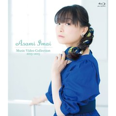 今井麻美/今井麻美 Music Video Collection 2013~2015 (Blu-ray Disc)
