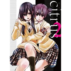 citrus 2 <セブンネット限定全巻購入特典ラウンドタオル付き>(Blu-ray Disc)