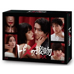 トドメの接吻 Blu-ray BOX<予約購入特典:オリジナルコースター(2枚1組) サイズ:直径90mm>(Blu-ray Disc)