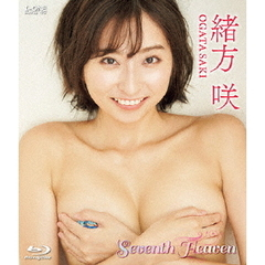 <アイドル・ワン> 緒方 咲/Seventh Heaven(Blu-ray Disc)