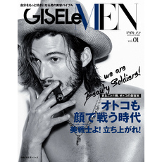 GISELe MEN Vol.01