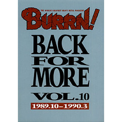Back for more Vol.10 1989.10-1990.3