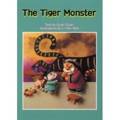 The tiger monster