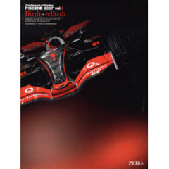 F1SCENE The Moment of Passion 2007vol.1 日本版 Birth+reBirth