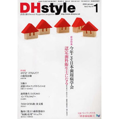 DHstyle  2-14
