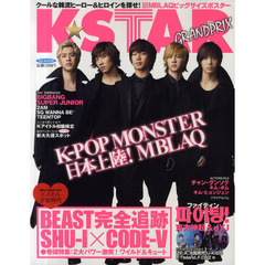 K★STAR GRANDPRIX K-POP MONSTER日本上陸!MBLAQ BEAST SHU-I CODE-V