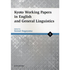 Kyoto Working Papers in English and General Linguistics 1