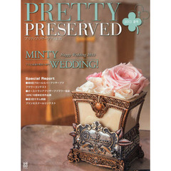 PRETTY PRESERVED VOL.35(2013夏号)