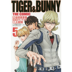 TIGER & BUNNY THE COMIC 5