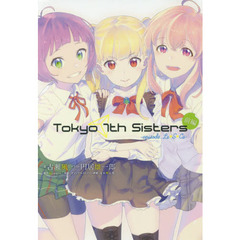 Tokyo 7th Sisters episode.Le☆S☆Ca 前編