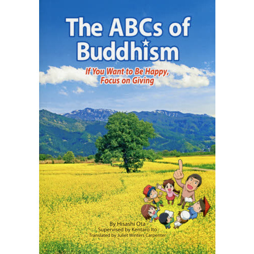 The ABCs of Buddhism If You Want to Be Happy,Focus on Giving