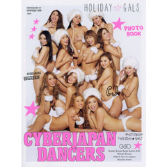 CYBERJAPAN DANCERS PHOTOBOOK HOLIDAY★GALS 【シークレット生写真付き】
